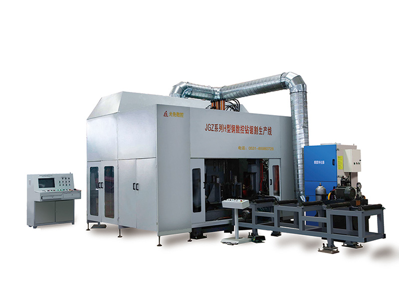 JGZ700 CNC H-shaped hacksaw cutting and drilling production line